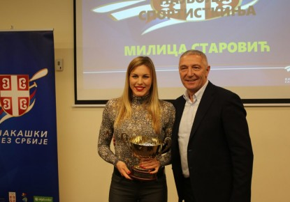 Canoe Federation of Serbia awarded the best in 2018